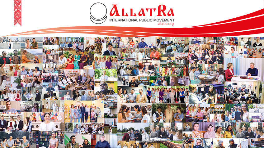 ALLATRA IPM is an example of people unity that cares about what is happening to the world