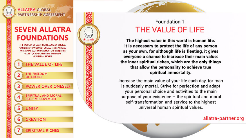 First foundation of ALLATRA - value of life!