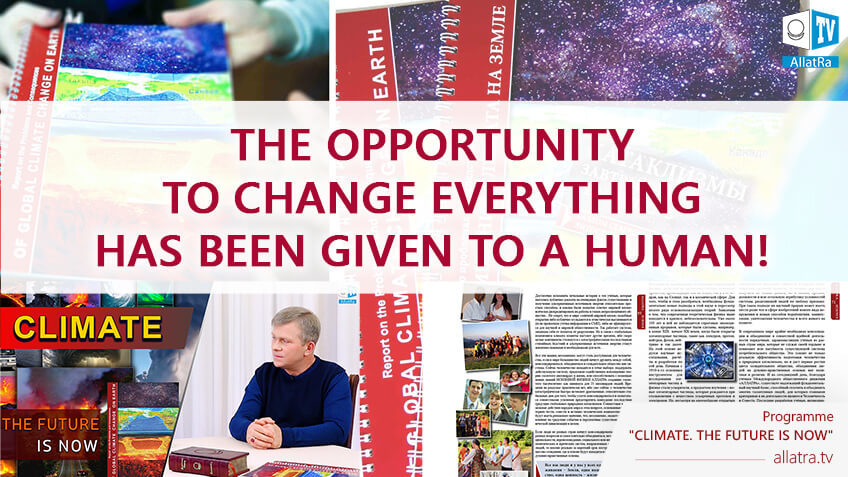 Human has been given the opportunity to change everything