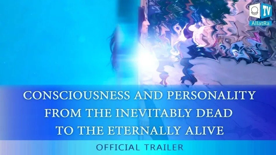 "Trailer for the programme on ALLATRA TV ""CONSCIOUSNESS AND PERSONALITY"""