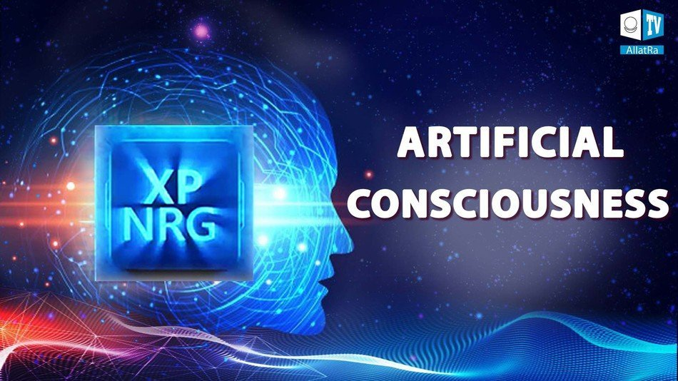 ARTIFICIAL CONSCIOUSNESS. What is it?