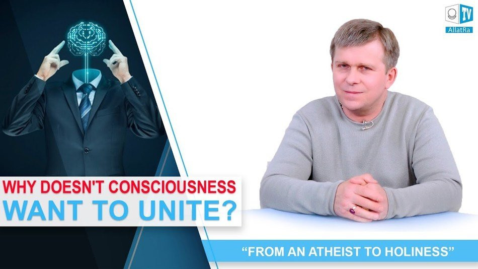 Why doesn't Consciousness want to Unite?
