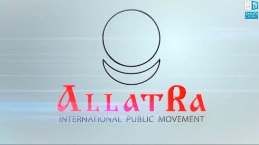ALLATRA International Public Movement. Creative projects that are being implemented all over the world