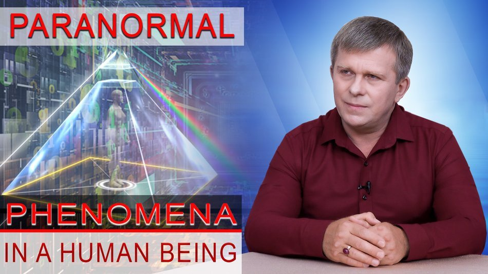 PARANORMAL PHENOMENA IN A HUMAN BEING (English Subtitles)