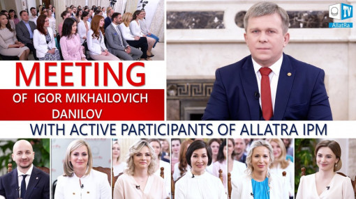 Meeting of I. M. Danilov with active participants of ALLATRA IPM (English subtitles)