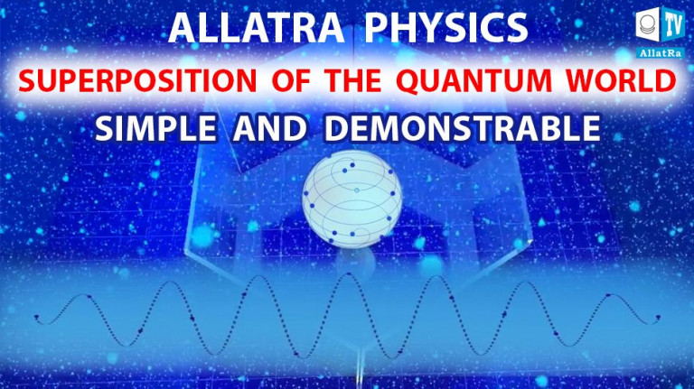 Superposition of the Quantum World. Simple and Clear. Allatra Physics