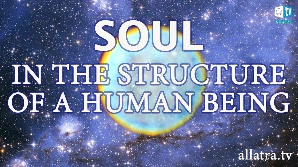 "Soul in the structure of a human being. From the ""AllatRa"" book"