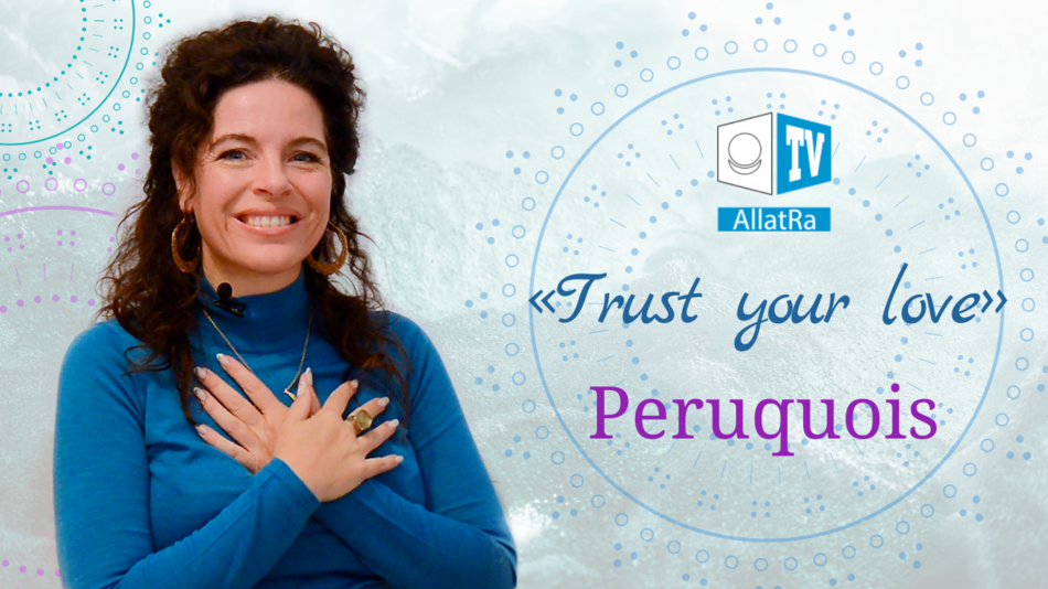PERUQUOIS. BE YOURSELF. TRUST YOUR LOVE