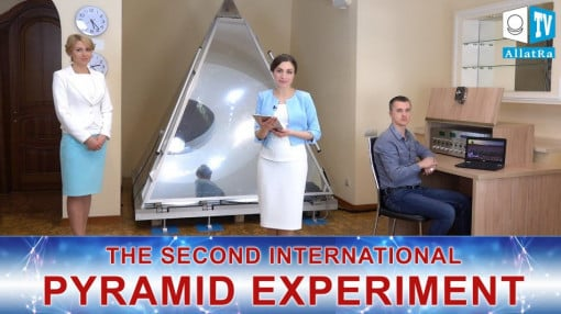 THE SECOND INTERNATIONAL PYRAMID EXPERIMENT. The Results