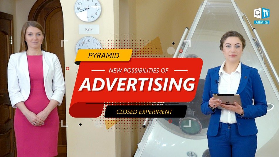 "Closed Experiment ""Pyramid"". NEW POSSIBILITIES OF ADVERTISING (English Subtitles)"