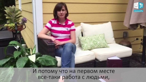 "Marina, USA about ALLATRA IPM: ""From heart to heart, Soul to Soul"" (О МОД АЛЛАТРА)"