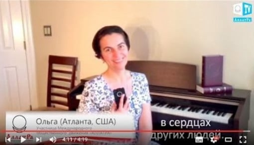 "Olga, Atlanta (USA): ""I am proud to be a participant of the ALLATRA IPM"" (О МОД АЛЛАТРА)"