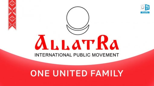 ALLATRA IS ONE UNITED FAMILY! (English Subtitles)