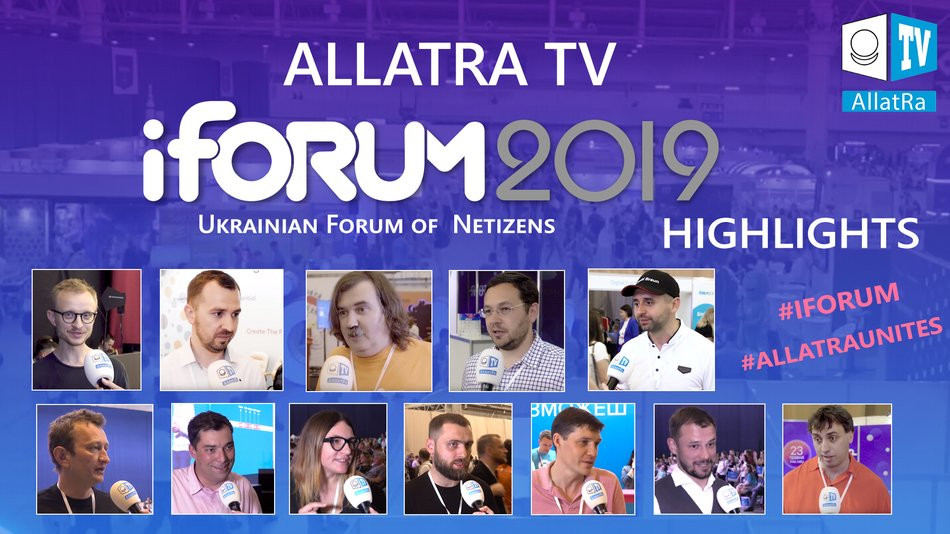 iFORUM 2019. Conference of Netizens. Highlights