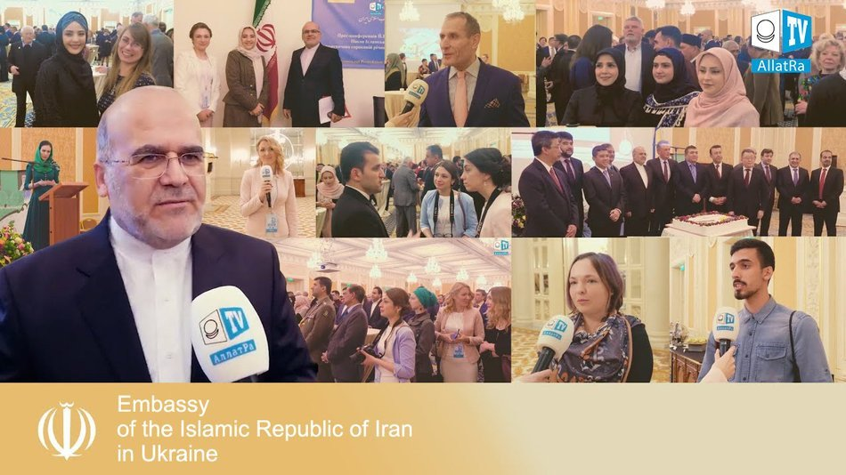 Formal Reception of the Islamic Republic of Iran Embassy in Ukraine. Press Conference. Ambassador Manouchehr Moradi