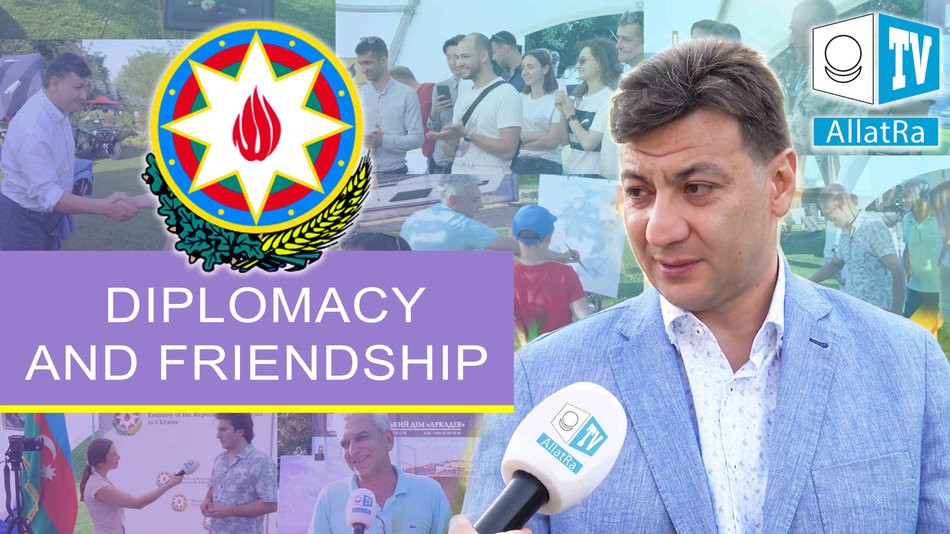 AZERBAIJAN: 100 Years of Diplomacy. INTERNATIONAL FRIENDSHIP without Borders