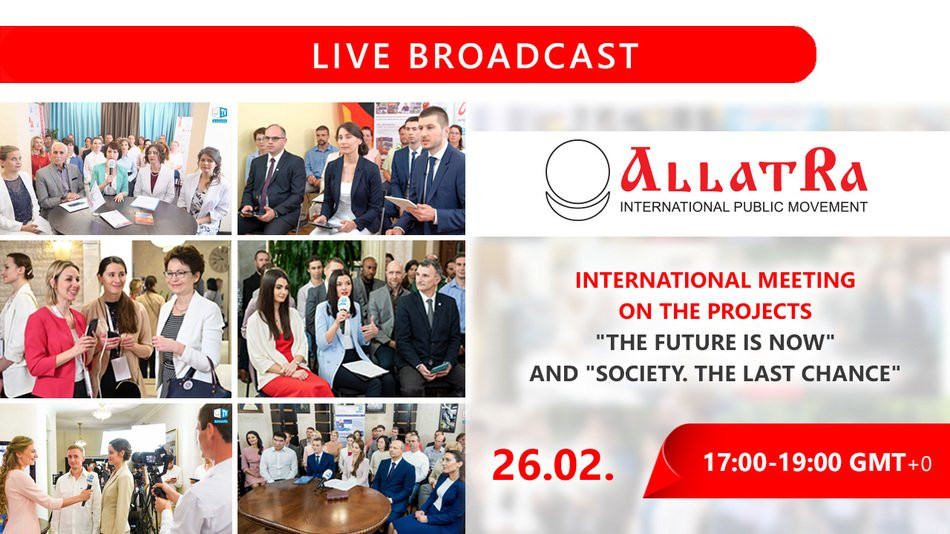 "International meeting on the projects ""The Future is Now"" and ""Society. The Last Chance"""