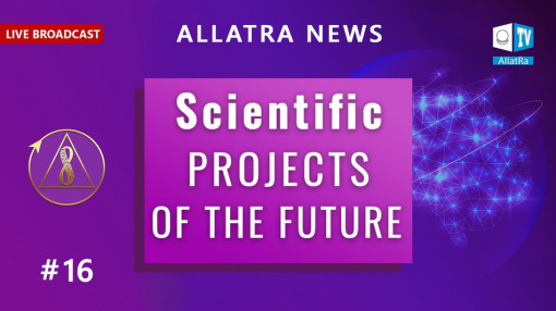 Scientific Projects of the Future . The Choice is up to People| ALLATRA NEWS | LIVE #16