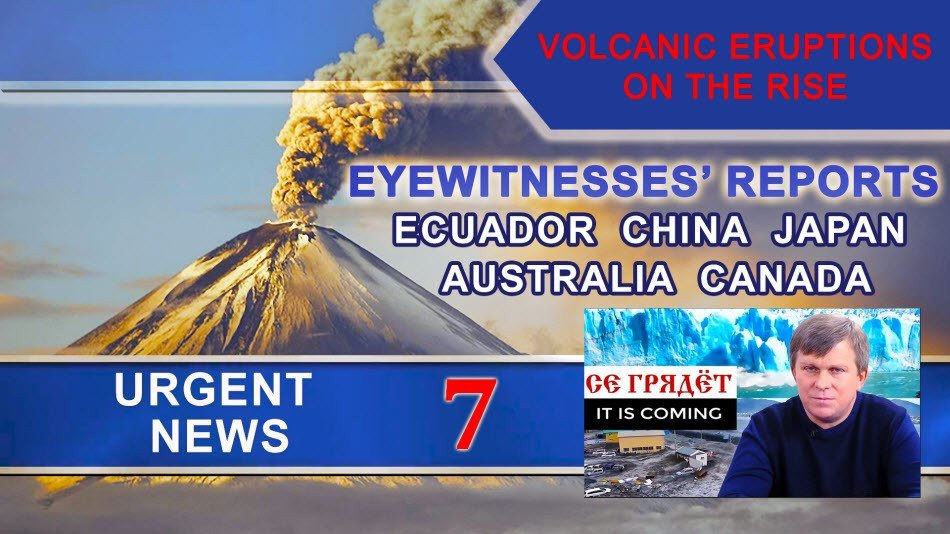 Volcanic eruptions on the rise. Climate urgent news: Ecuador, China, Australia, Japan, Canada. Urgent News 7