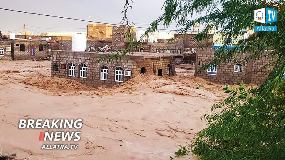 Raging disasters! Floods → Yemen, Iran. Snowfalls in spring in the USA, Russia. Cyclone Harold