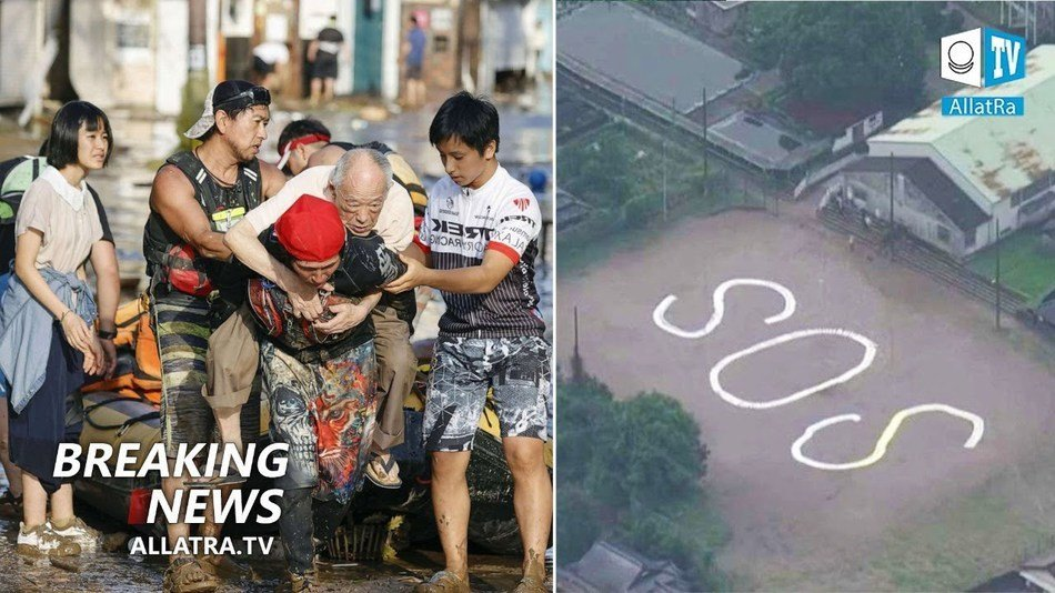 People are dying from the elements! Devastating cyclone in Brazil! Large-scale flooding in Japan, Europe
