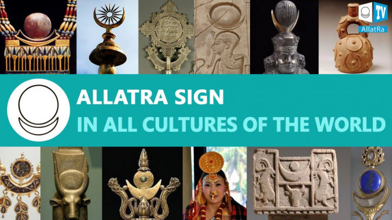 AllatRa Sign in ALL Cultures of the World | Artefacts | Symbols