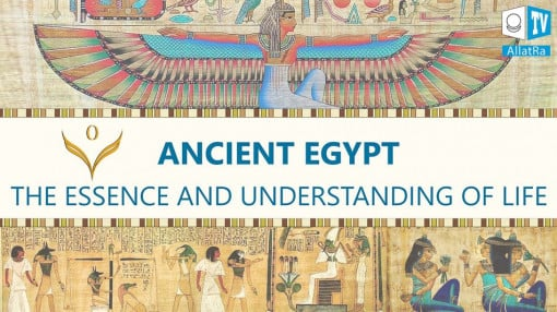 Ancient Egypt. The Essence and Understanding of Life. THE UNIVERSAL GRAIN
