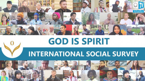 "God Is Spirit. God is in Every Person. From the Film ""THE UNIVERSAL GRAIN. PART ONE"""
