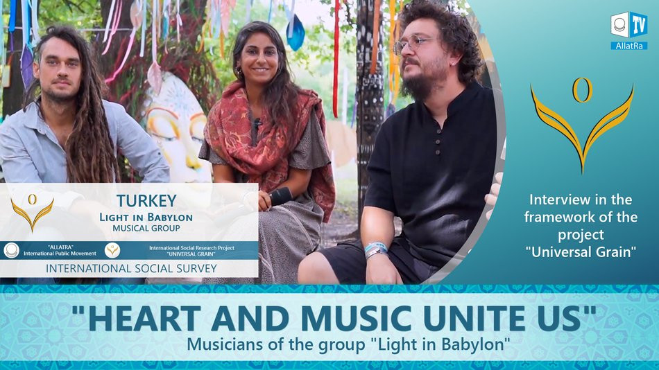 "The heart and the music unite us. Musicians of the group ""Light in Babylon"""