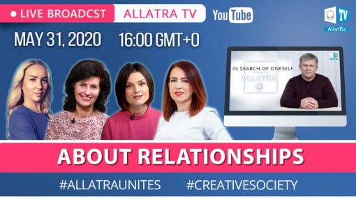 About relationships. ALLATRA LIVE