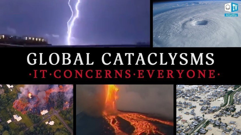 Evidence of rapid climate change. Global cataclysms. It concerns everyone!