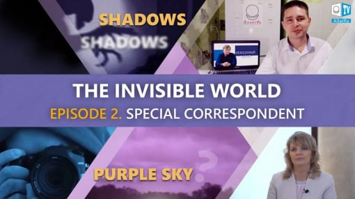 Purple Sky. Shadows. People's Personal Experience. THE INVISIBLE WORLD. Special Correspondent. Episode 2