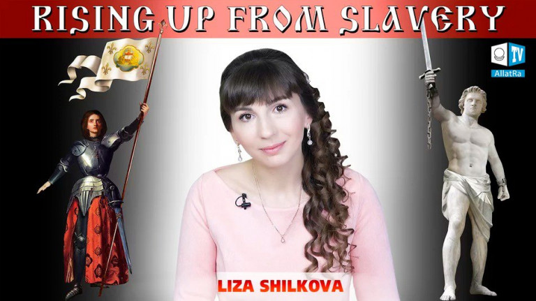 RISING UP FROM SLAVERY. Social Video