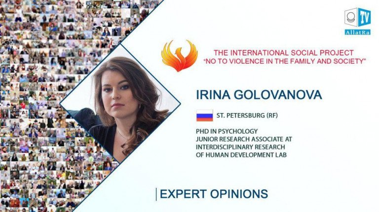 Irina Golovanova, social psychologist. About the Importance of Unification and examples of Humanness