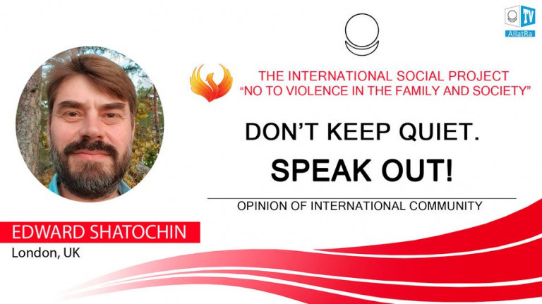 Don't keep quiet. Speak out!