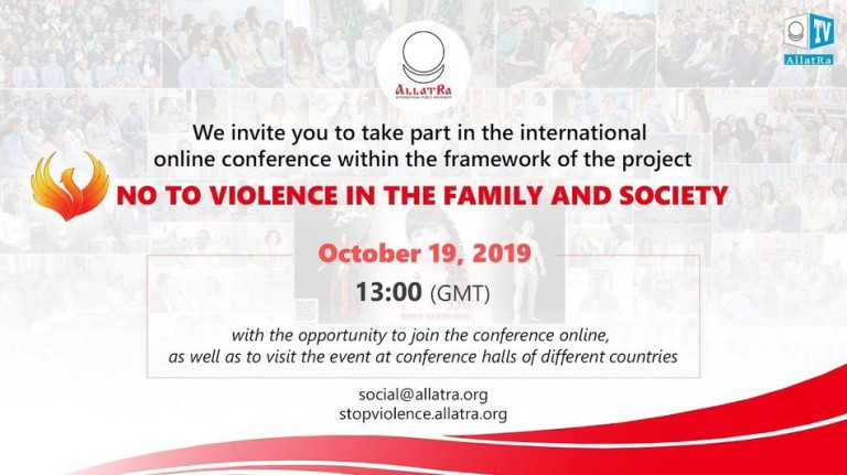 "INTERNATIONAL ROUND TABLE WITHIN THE FRAMEWORK OF THE SOCIAL PROJECT ""NO TO VIOLENCE IN THE FAMILY AND SOCIETY"""