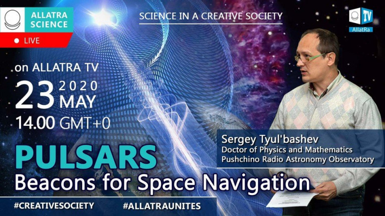Pulsars as Beacons for Space Navigation. Interview with Astrophysicist S.A. Tulbashev from Pushchino Radio Astronomy Observatory