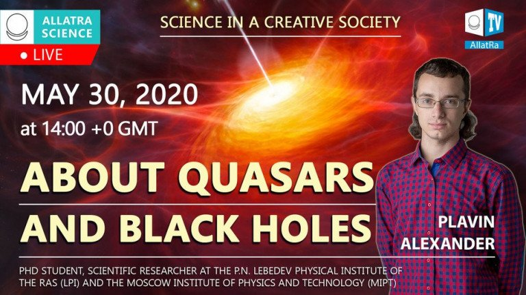 Quasars and black holes-their nature and function | What can be used for navigation in space?
