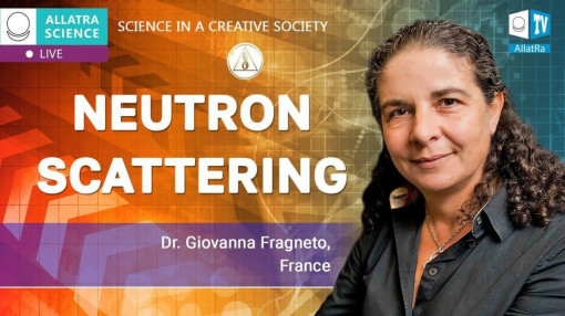 Neutron Scattering for Soft and Biological Matter. Dr. Giovanna Fragneto, Institut Laue-Langevin