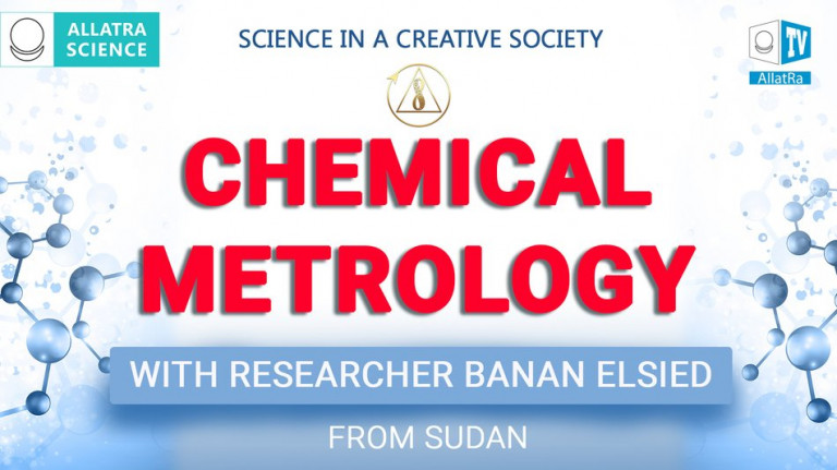 Chemical Metrology with Researcher Banan Elsied from Sudan