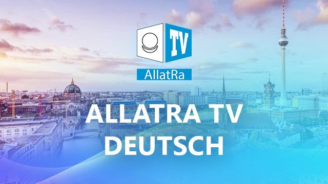 ALLATRA TV Deutsch / German