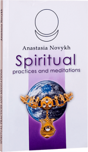 Spiritual practices and meditations