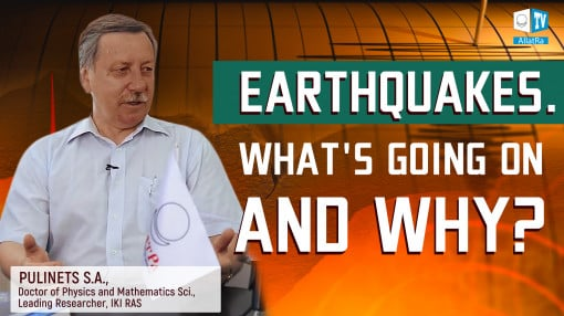 Earthquakes. What is happening and why? PULINETS SERGEY, Doctor of Physical and Mathematical Sciences, Chief Researcher, Space Research Institute, Russian Academy of Sciences