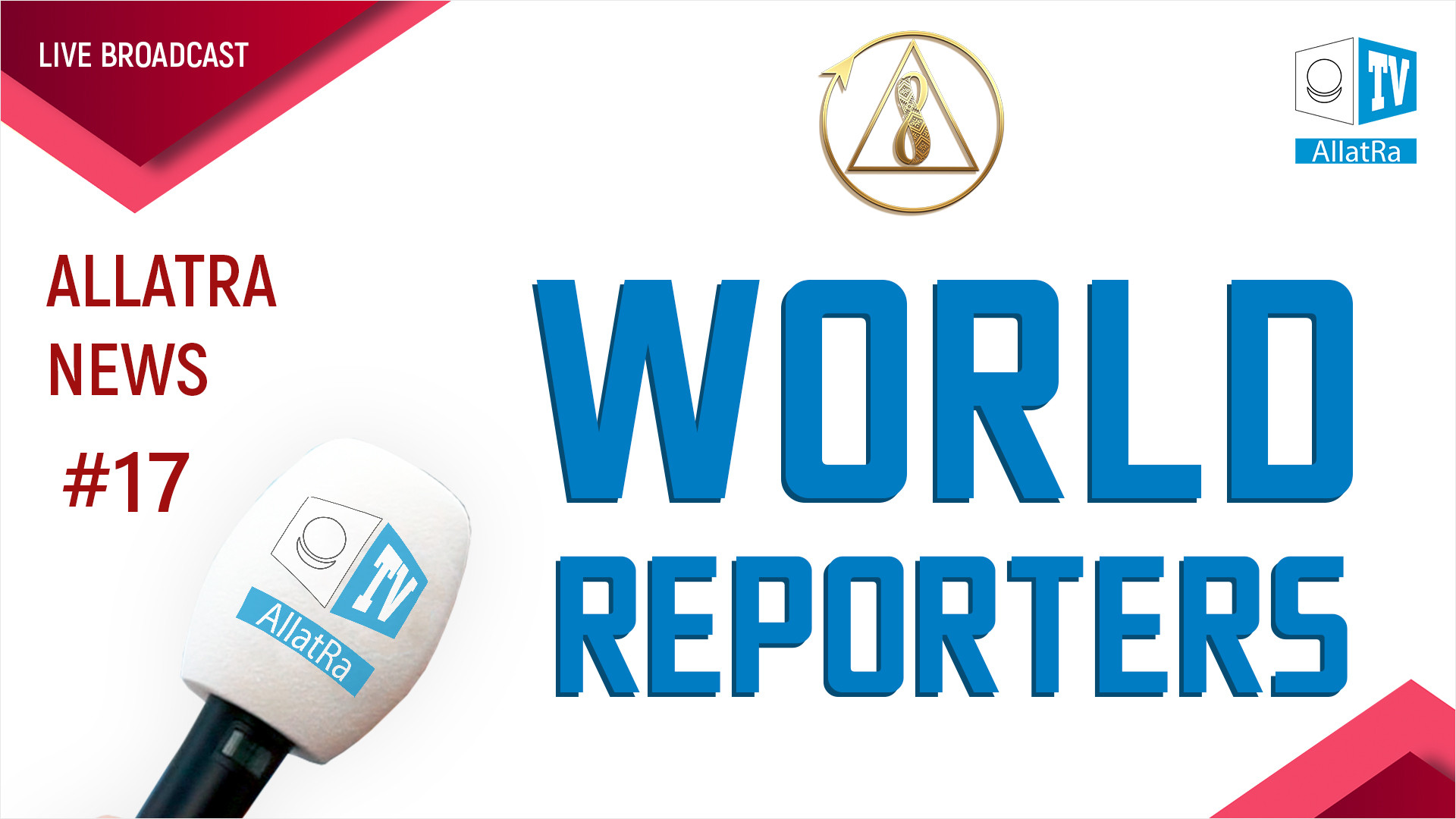 Reporters of the World are all of us. ALLATRA NEWS | LIVE #17