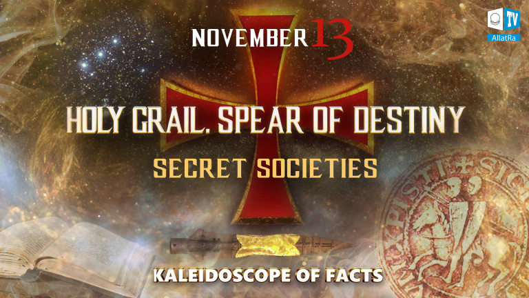 Secret societies and sacred relics. Who guided the course of history? Trailer | Kaleidoscope of Facts