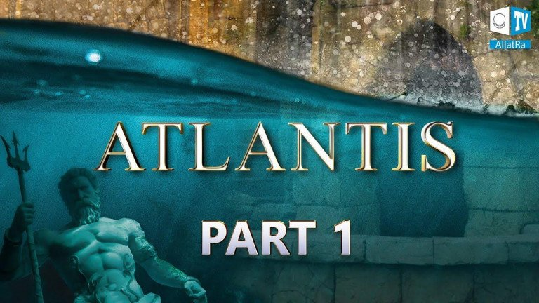 What happened to Atlantis? True history restored. Part 1