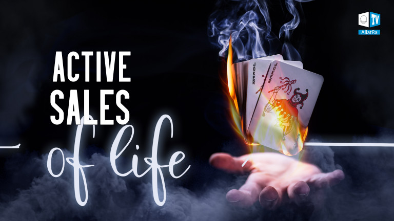 Active sales of life. Shadow Control. Eyewitness stories