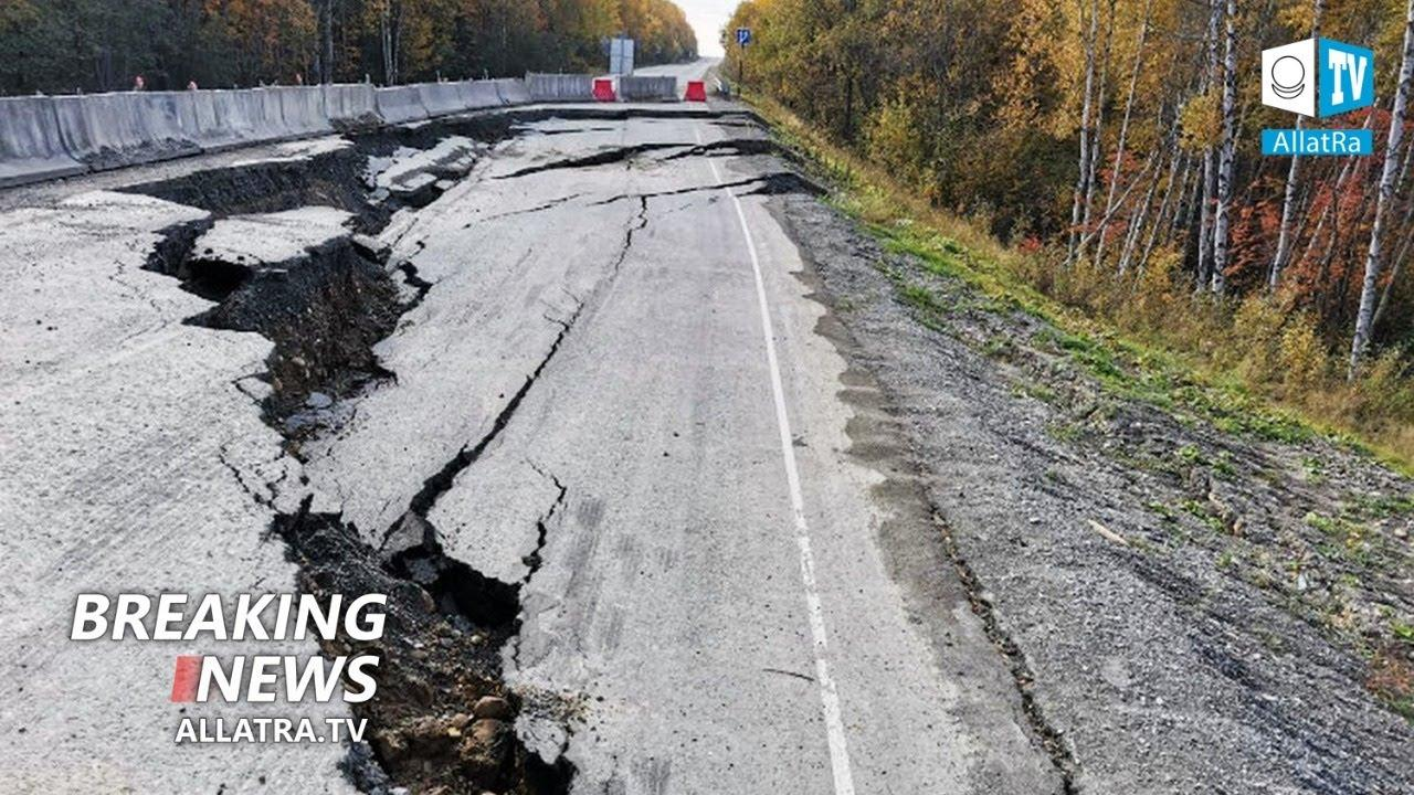 Abnormal earthquake in Irkutsk 2020. Storms: Isla in Finland, Beta in the US, Knowle in Vietnam