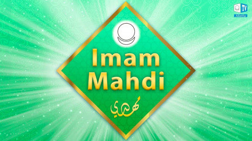 Imam Mahdi. About Imam Mahdi and that which concerns everyone. Islam Religion of Love