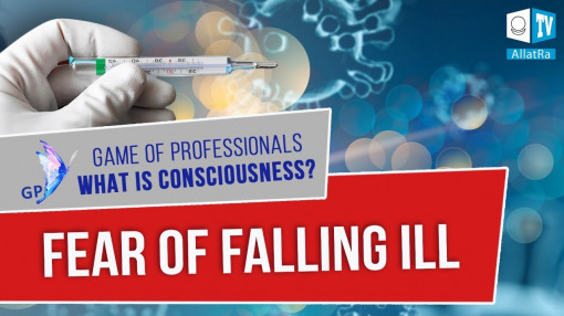 FEAR OF FALLING ILL. Game of Professionals. What is Consciousness? Live Broadcast